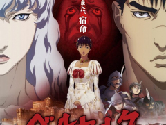 berserk-the-golden-age-arc