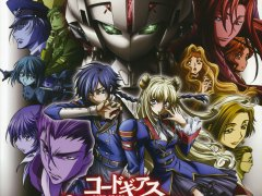 code-geass-akito-the-exiled