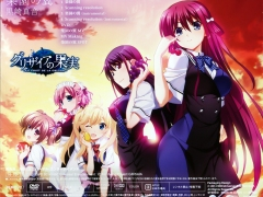 the-fruit-of-grisaia