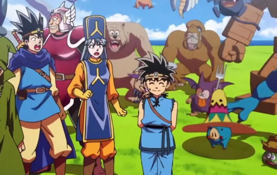 Dragon Quest: Dai no Daibouken (2020)